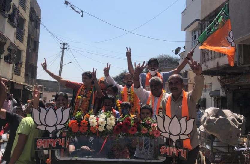 GUJRAT BJP NEWS: प्रवासी राजस्थानी उम्मीदवारों ने फहराया जीत का परचम