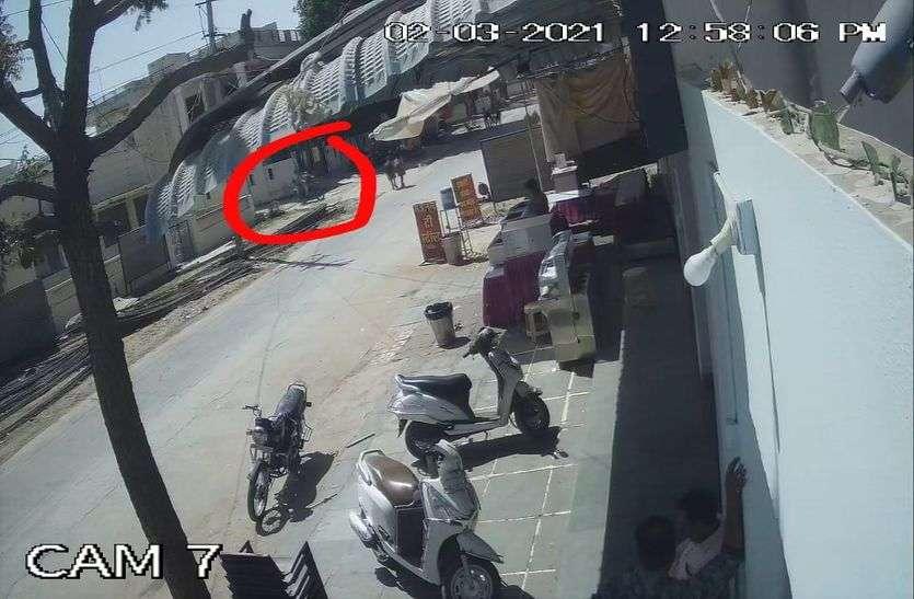 हिमाकत : ब्यावर में व्यापारी का छह लाख से भरा बैग ले भागे बदमाश,पीछा करने पर भी नहीं आए हाथ