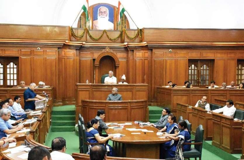 दिल्ली कैबिनेट का फैसला, 8 मार्च से शुरू होगा दिल्ली विधानसभा का बजट सत्र