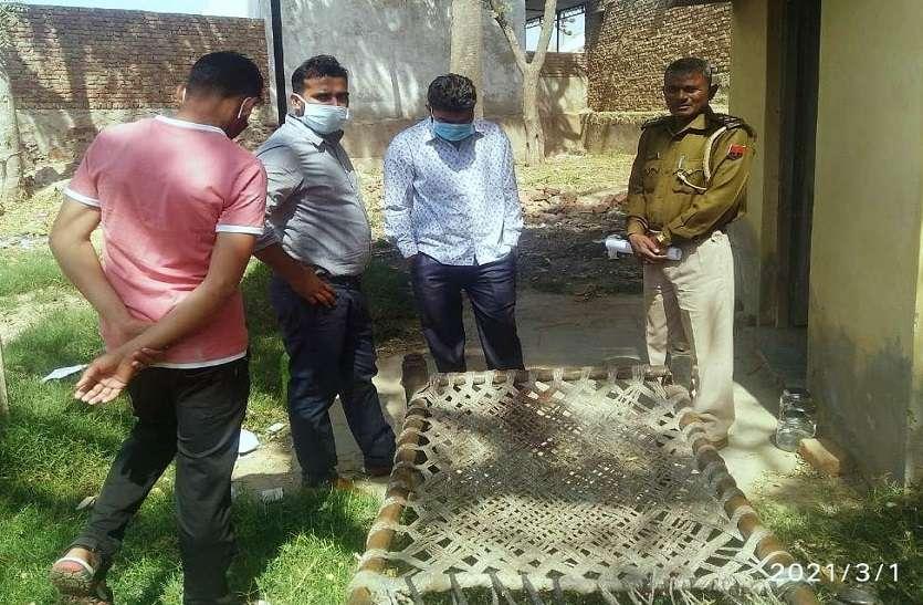 खेत पर सो रही महिला लाठी-डंडे से पीट-पीटकर की हत्या