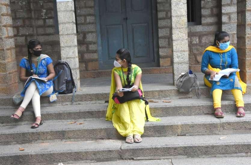 कर्नाटक में दसवीं की परीक्षा 21 जून से, जानिए किस दिन कौन सी परीक्षा