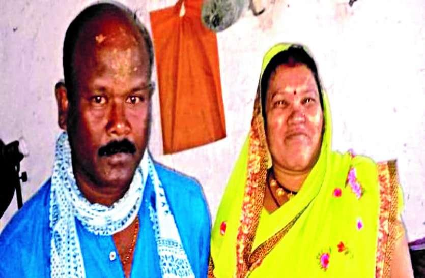 भाजपा नेता की पत्नी ने की आत्महत्या, सदमे में पति की भी हार्ट अटैक से मौत, एक साथ दोनों की अर्थी निकली घर से