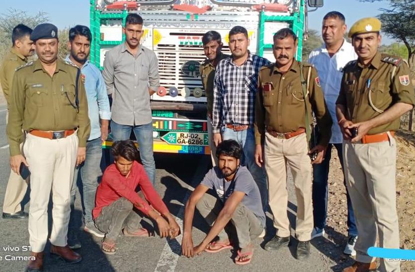 एक करोड़ से अधिक का डोडा पोस्त से भरा ट्रक पकड़ा, दो गिरफ्तार