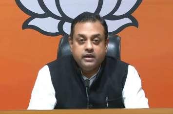 भाजपा ने कहा, कांग्रेस कोई भी गठबंधन कर ले उसका 'डूब चुका जहाज' अब बचने वाला नहीं