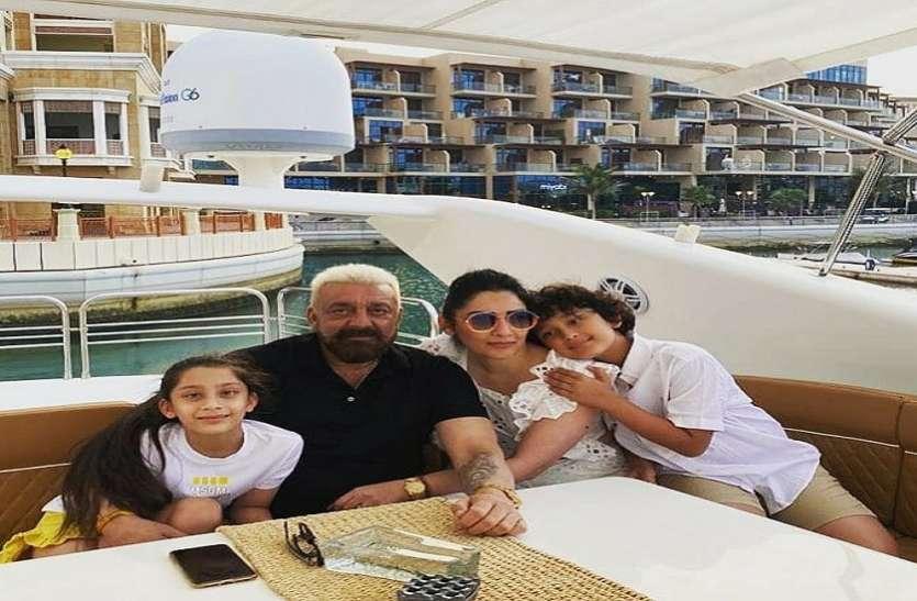 फैमिली के साथ वक्त बिताते हुए नज़र आए Sanjay Dutt, पत्नी और बच्चों संग शेयर की खूबसूरत तस्वीर