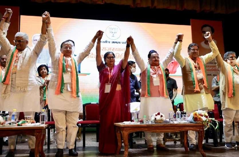 राजस्थान: JP Nadda ने दिया 'विजयी मंत्र', साथ मिलकर आगे बढ़ने का किया आह्वान