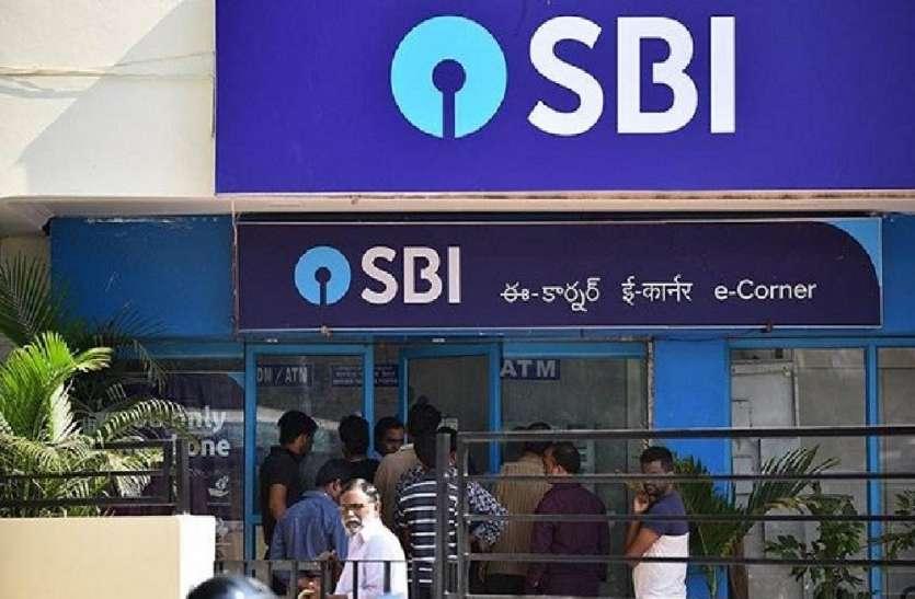 SBI में नहीं है अकाउंट तो तुरंत खुलवा लें, बैंक अपने खाताधारकों को दे रहा 2 लाख रुपये का सीधा फायदा
