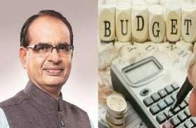 Madhya Pradesh Budget 2021-22: संस्कारधानी को मिली विज्ञान और बेहतर स्वास्थ्य की सौगात