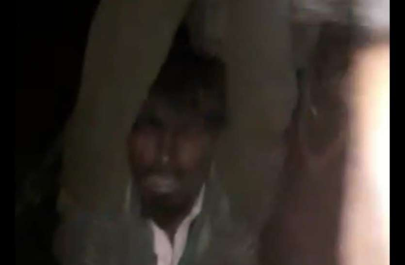 Villagers were tied and beaten by villagers on the charge of stealing goat, watch the video