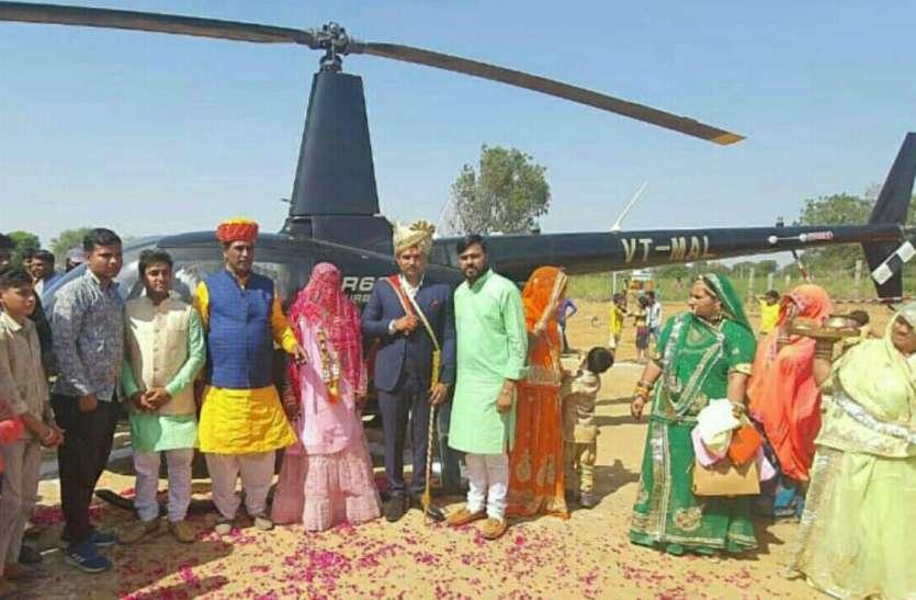 जयपुर जिले के एक गांव में हुई अनूठी शादी, बेटी की विदाई देखने उमड़े लोग