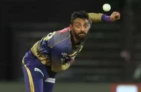 IND vs ENG T20I Series से पहले टीम को लगा बड़ा झटका, फिटनेस टेस्ट में फेल हुए स्पिनर वरुण चक्रवर्ती