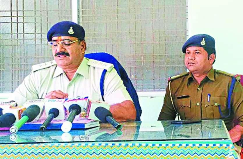 पुलिस ने किया खुलासा, 4 आरोपी गिरफ्तार