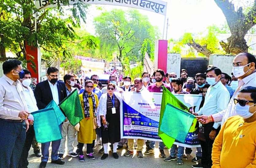 निरामयम आयुष्मान भारत की जनजाग्रति रैली निकली