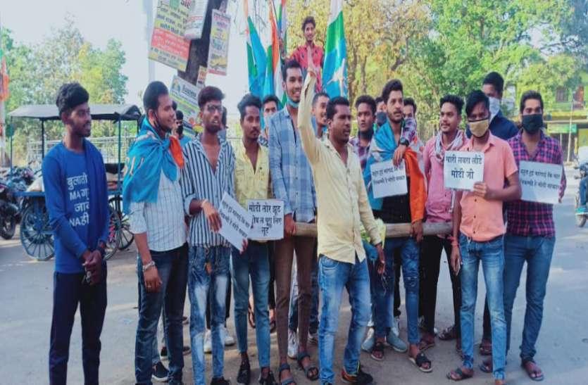 एनएसयूआई ने बैलगाड़ी पर बाइक रखकर केंद्र सरकार के खिलाफ किया प्रदर्शन
