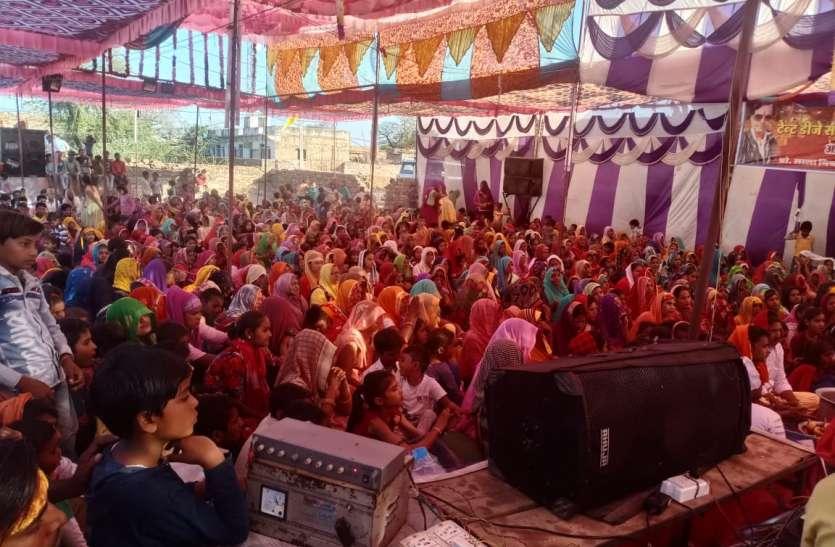 सुदामा चरित्र की कथा सुन भाव विभोर हो गए श्रोता