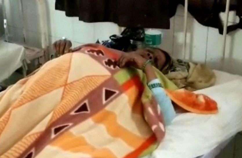 बदमाशों के हौसले बुलंद, बैंक और अस्पताल के बीच से बुजुर्ग महिला को बनाया जहरखुरानी का शिकार