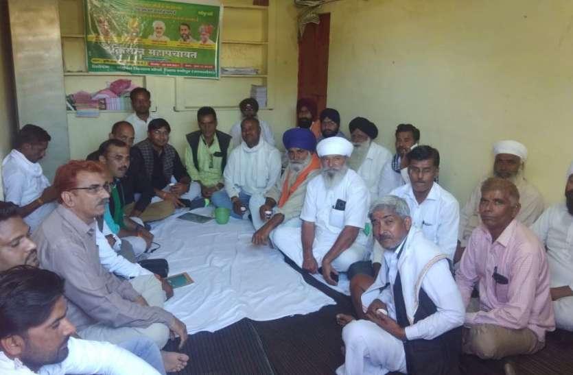 श्योपुर में होगी किसान महापंचायत, प्रशासन की सशर्त अनुमति