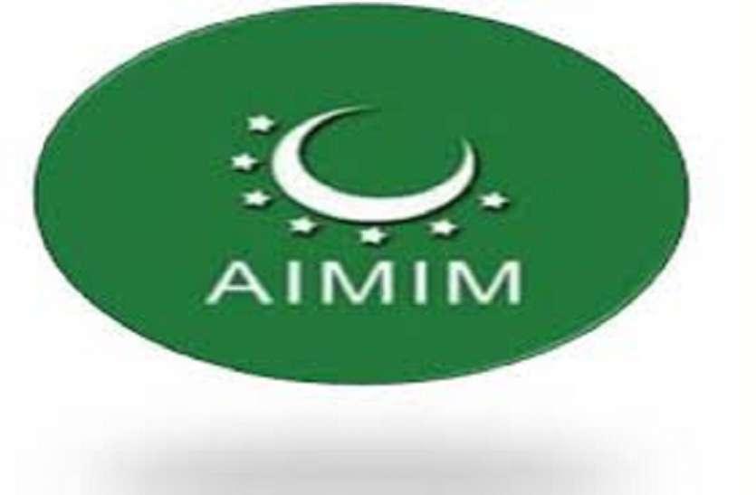 Ahmedabad News : एआईएमआईएम का धमाकेदार प्रवेश, विरोध पक्ष की भूमिका