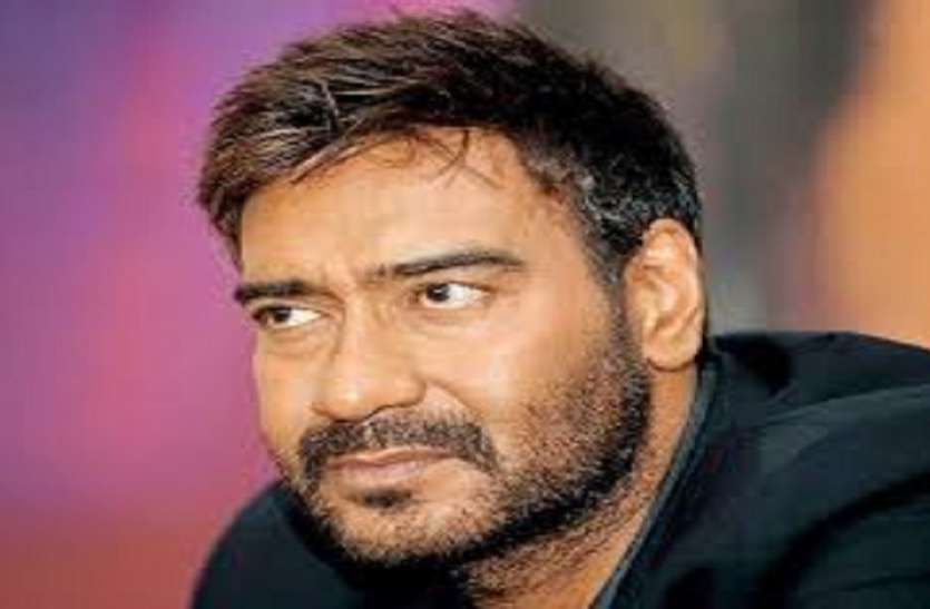 Twitter पर 'अजय देवगन कायर है' हुआ ट्रेंड, लोगों ने जमकर सुनाई खरी-खोटी