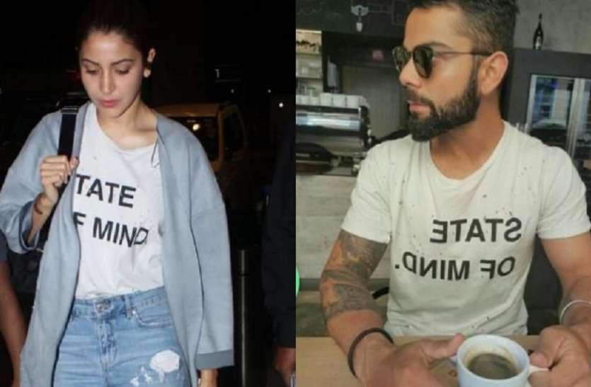 Anushka Sharma विराट कोहली से लेती हैं कपड़े उधार, इसके पीछे बताया ये रोमांटिक कारण