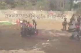 Video: म्यांमार में पुलिस और सेना की मनमानी, प्रदर्शनकारियों पर जमकर हो रहे अत्याचार