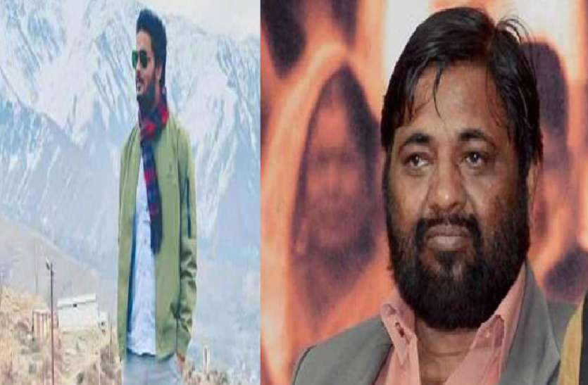 BJP MP's son killed himself by shot, brother-in-law opened the story, came the story after love marriage