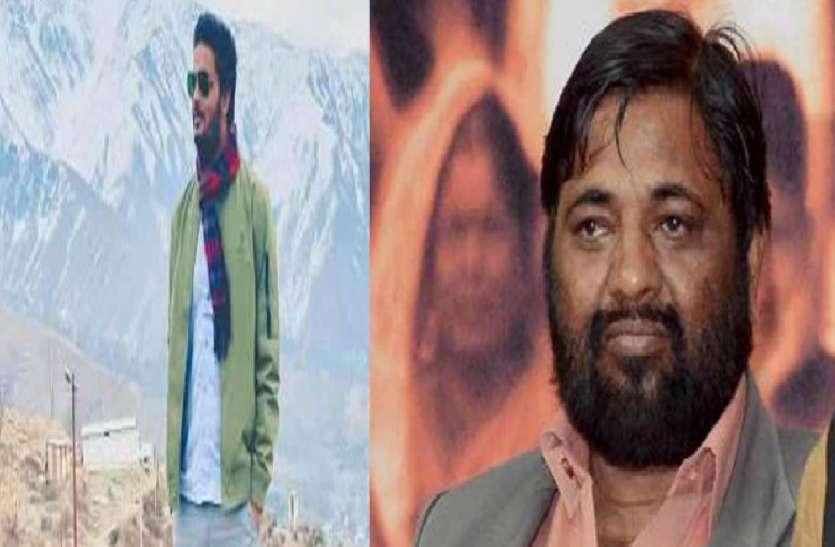 भाजपा सांसद के बेटे ने खुद को साजिशन मरवाई थी गोली, साले ने खोला राज, सामने आई लव मैरिज के बाद की पूरी कहानी
