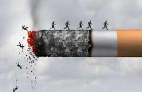 डॉक्टर बोले- तंबाकू से होती हैं ये जानलेवा बीमारियां, स्कूलों से 100 गज दूरी के भीतर नहीं बिकेगी तंबाकू
