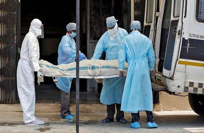 छत्तीसगढ़ में कोरोना मरीजों की सबसे ज्यादा मौतें दुर्ग में, दिल्ली से जांच के लिए पहुंची टीम, डॉक्टरों से पूछा कैसे कम होगा डेथ रेट