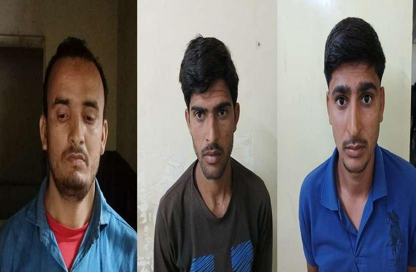 डॉक्टर के घर तक सुरंग खोदने वाले तीन बदमाश गिरफ्तार