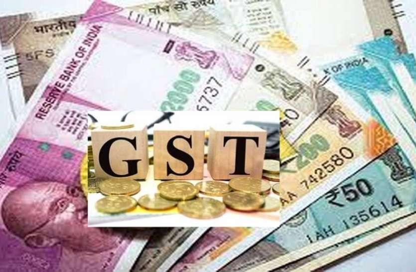 सरकारी ठेकेदार के आवास पर GST का छापा