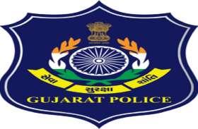 गुजरात पुलिस में ३०२० पदों पर होगी भर्ती, खुलेंगे 12 नए थाने, एफएसएल में बढ़ेंगीं सुविधाएं