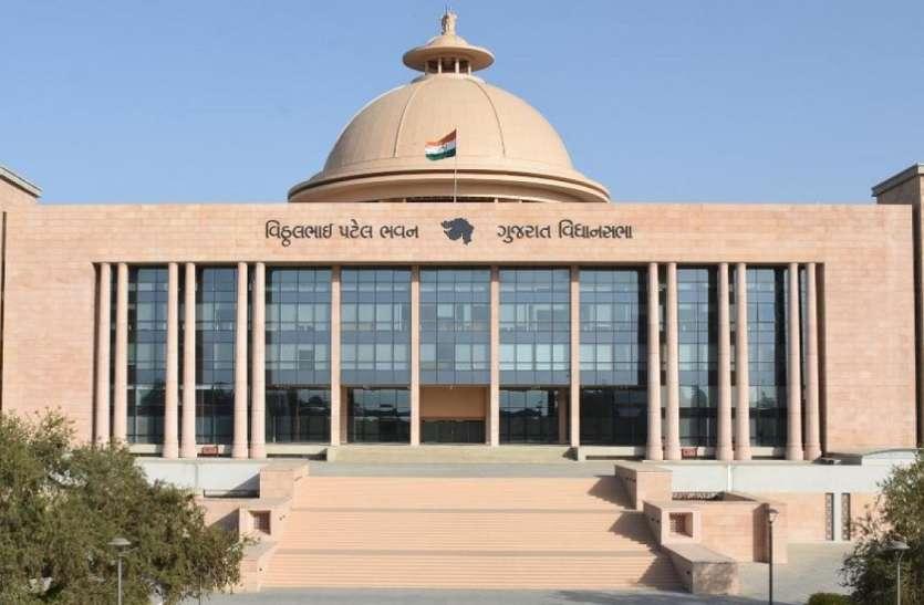 Gujarat Budget : जलापूर्ति पर खर्च होंगे 3974 करोड़ रुपए