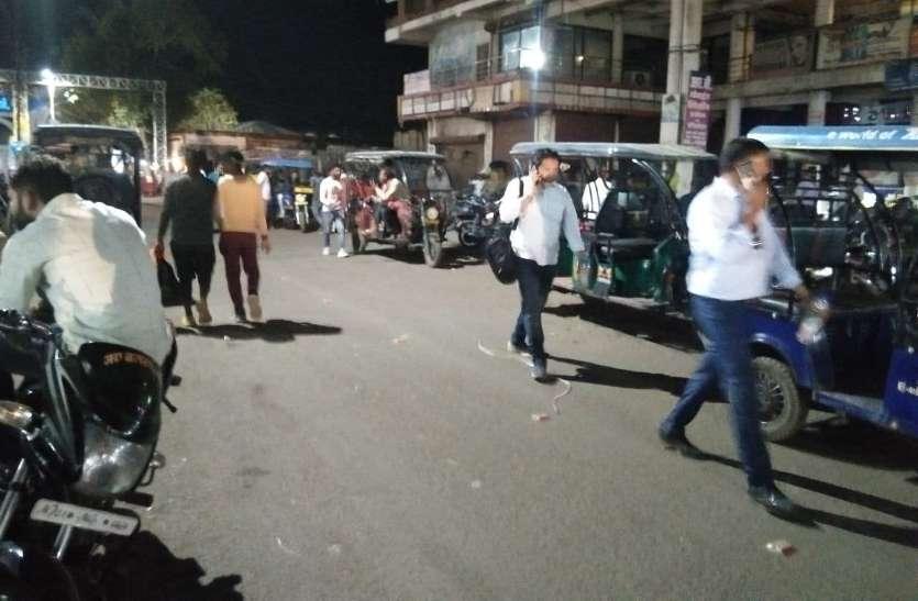 वाहन चालकों ने कहा-औपचारिकता निभा रही यातायात पुलिस, स्टेशन रोड में आए दिन जाम