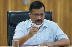 दिल्ली नगर निगम उपचुनाव: AAP ने चार सीटों पर मारी बाजी, केजरीवाल बोले-जनता ने भरोसा जताया