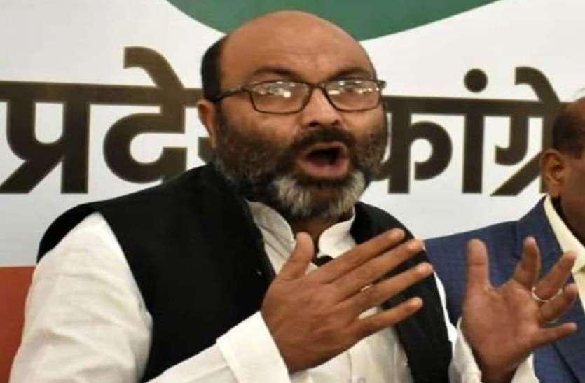 बेरोजगारी के मुद्दे पर मुख्यमंत्री का बयान युवाओं-बेरोजगारों के साथ विश्वासघात और धोखा : अजय कुमार लल्लू