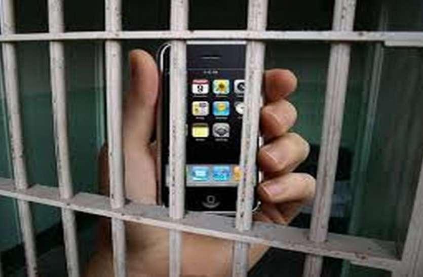LAJPORE JAIL : कैदियों का कॉल सेन्टर बनी हाईटेक लाजपोर जेल !