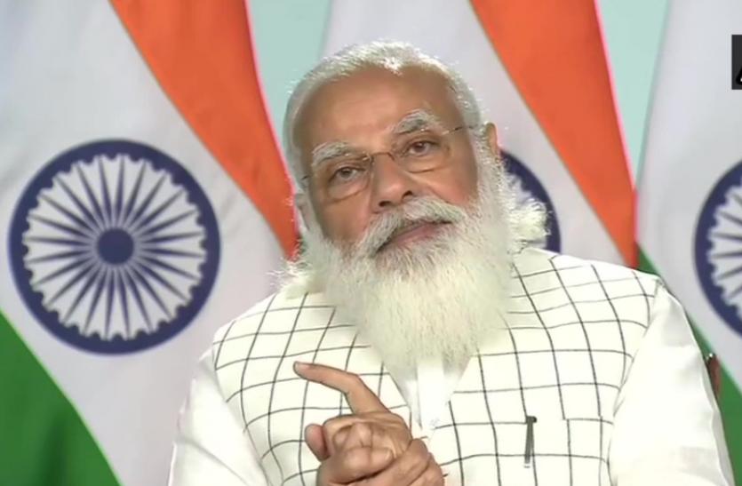 PM Modi बोले - प्री नर्सरी से पीएचडी तक की शिक्षा में होगा बड़ा बदलाव