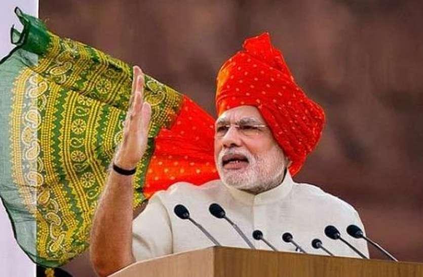 प्रधानमंत्री नरेंद्र मोदी का भाषण कौन लिखता है? मिल गया इस सवाल का जवाब
