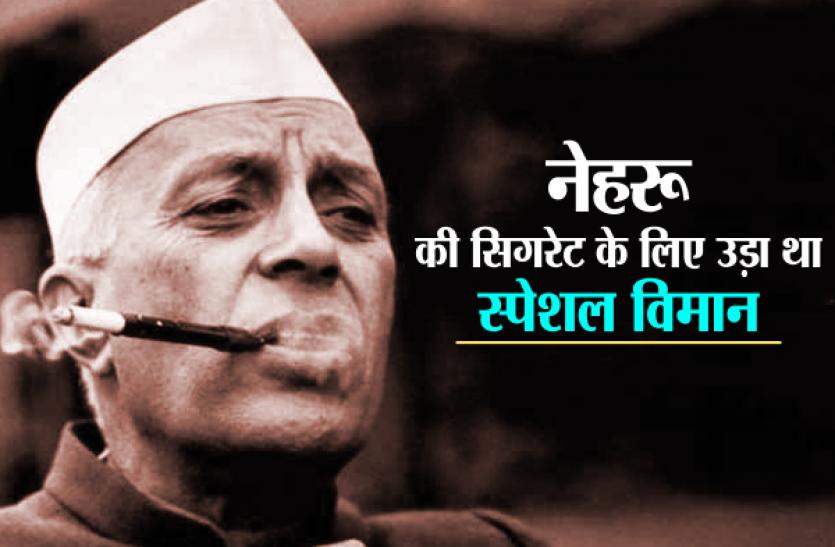 राजभवन के नोट का हवाला देते हुए नेहरू का नाम लेकर कांग्रेस पर बरसे शिवराज के मंत्री