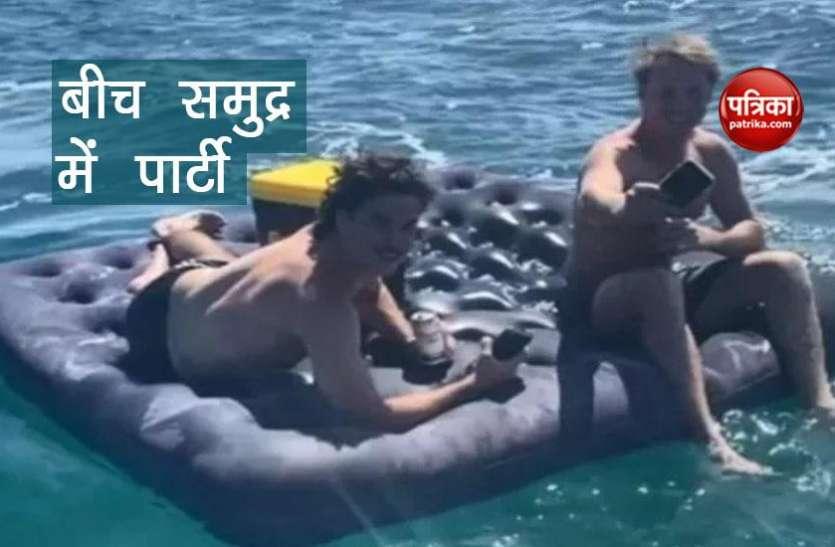 बीच समुद्र में गद्दे पर कर रहे थे पार्टी, फिर अचानक हुआ ऐसा...