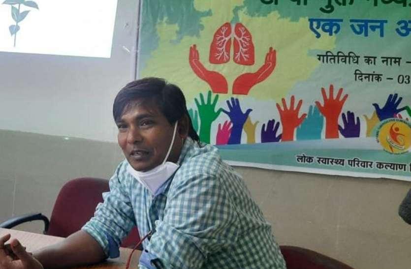 टीबी हारेगा, देश जीतेगा के तर्ज पर टीबी के मरीजों को जागरूक करने अभियान शुरू