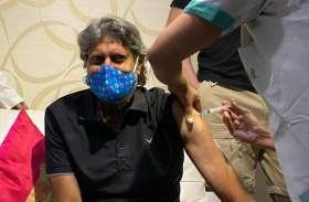 Corona: पूर्व दिग्गज क्रिकेटर कपिल देव ने लगवाई कोविड वैक्सीन की पहली डोज