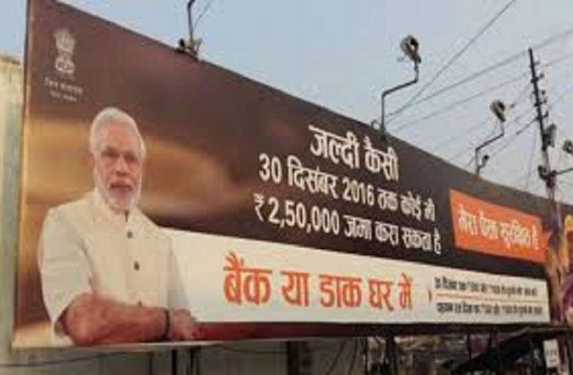 West Bengal: चुनाव आयोग का आदेश, पेट्रोल पंपों से PM मोदी की तस्वीर वाले होर्डिंग 72 घंटे में हटाए जाएं