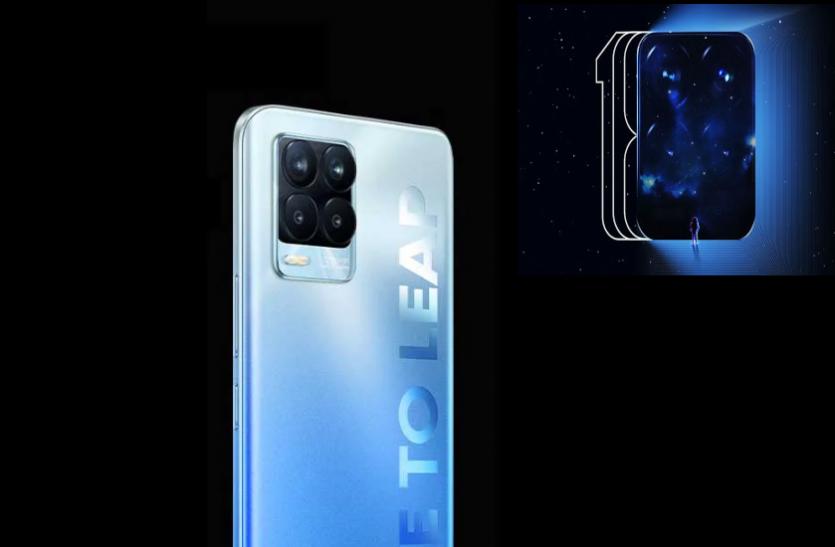 Realme 8 Pro में मिलेगा दुनिया का सबसे अनोखा 108MP कैमरा, डिटेल्स जानकर रह जाएंगे हैरान