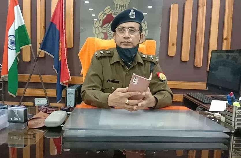 इस IPS ऑफिसर ने 219 बदमाशों पर कसी नकेल, गुंडा एक्ट लगाकर किए जिला बदर