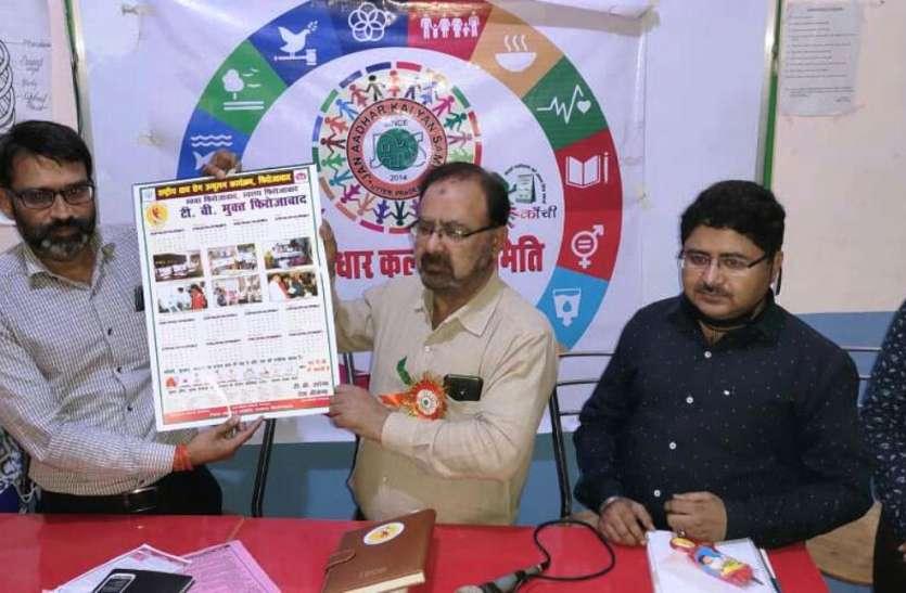 भारत को टीबी मुक्त बनाने को शुरू हुई मुहिम, छात्र—छात्राओं को किया जागरूक