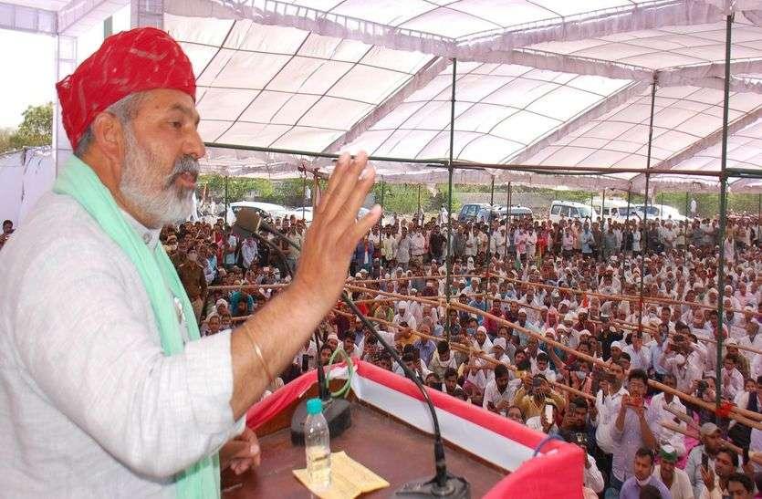 तीनों कृषि बिल निरस्त कराने के बाद ही घर लौटेंगे किसान,केन्द्र सरकार हठधर्मिता छोड़ें: टिकैत