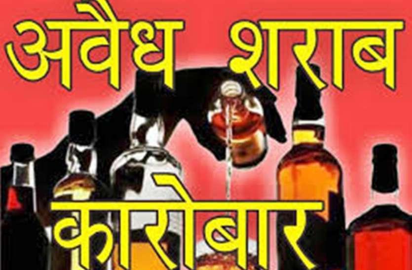 सुहागनगरी में शराब माफिया पर बड़ी कार्रवाई, एक करोड़ की संपति जब्त