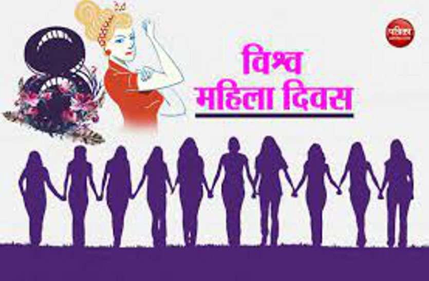 रायपुर : महिला दिवस पर होंगे आयोजन, सामाजिक कुरीतियों के खिलाफ होंगे कार्यक्रम, दिए गए निर्देश